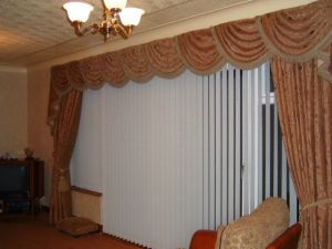 Very dramatic heavy curtains bullion fringe swags